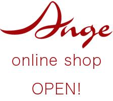 アンジュオンラインショップがオープンしました!
